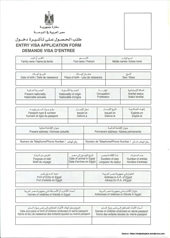 Qatar Working Visa Application Form