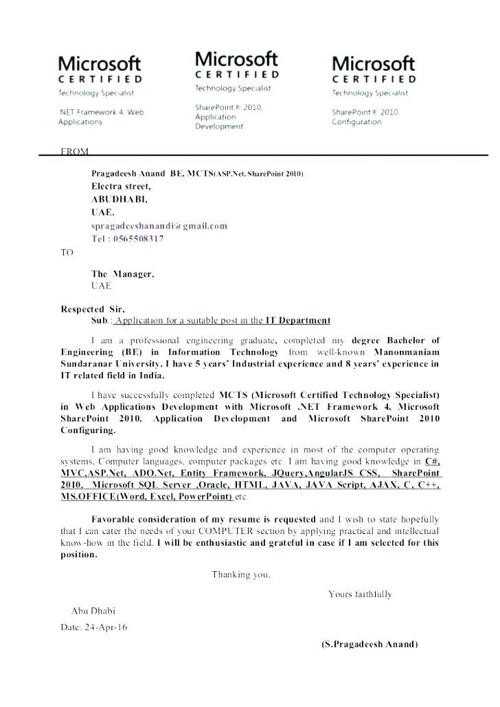 Receptionist Application Form Pdf