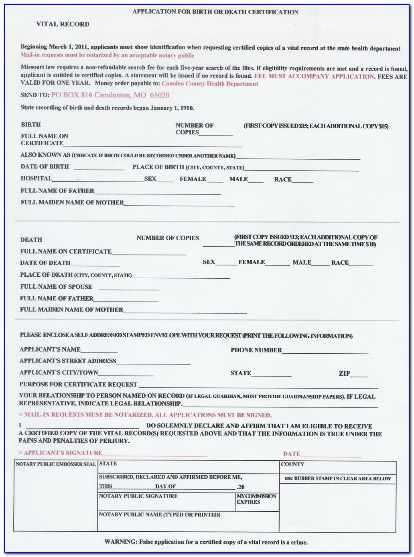 Resume Blank Form Philippines