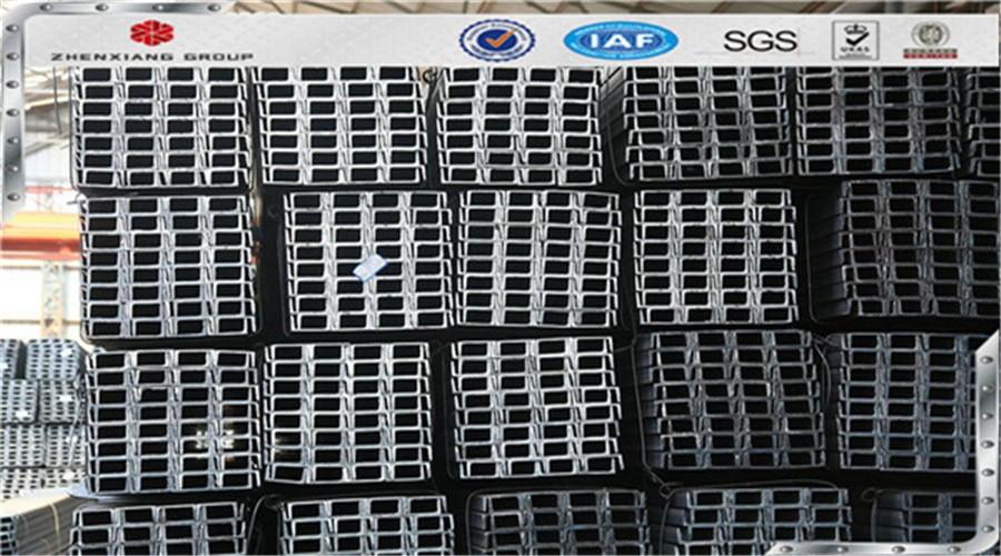 Roll Formed Steel U Channel