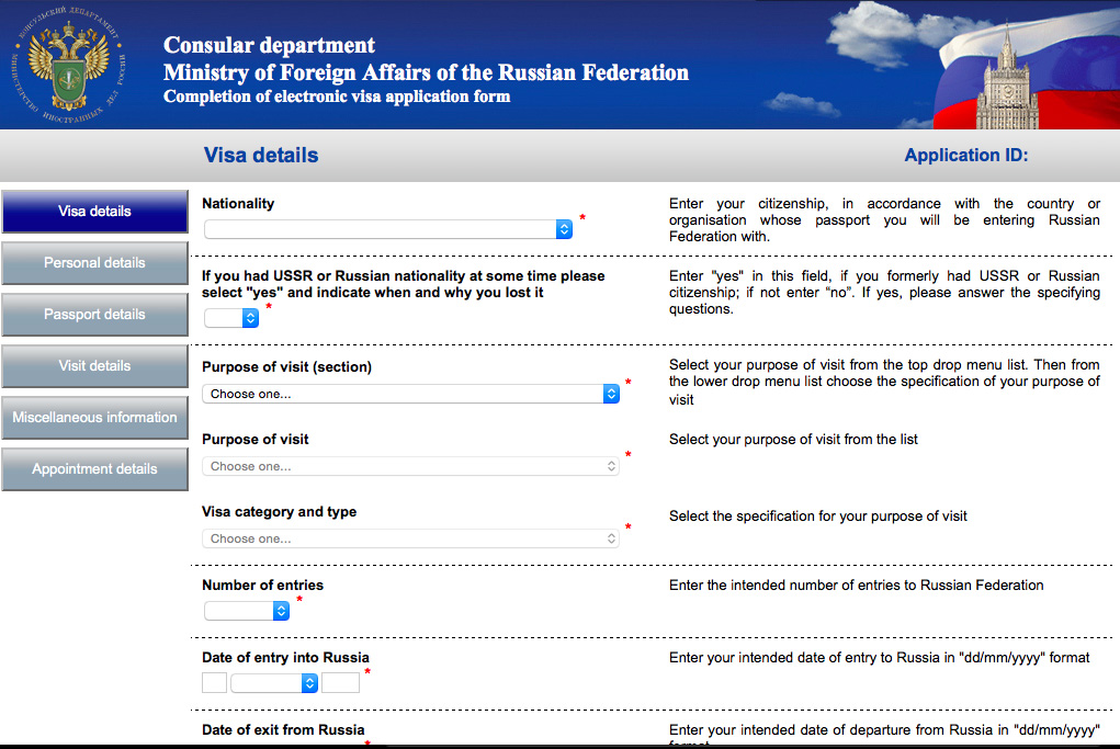 Russian Embassy Online Visa Application Form