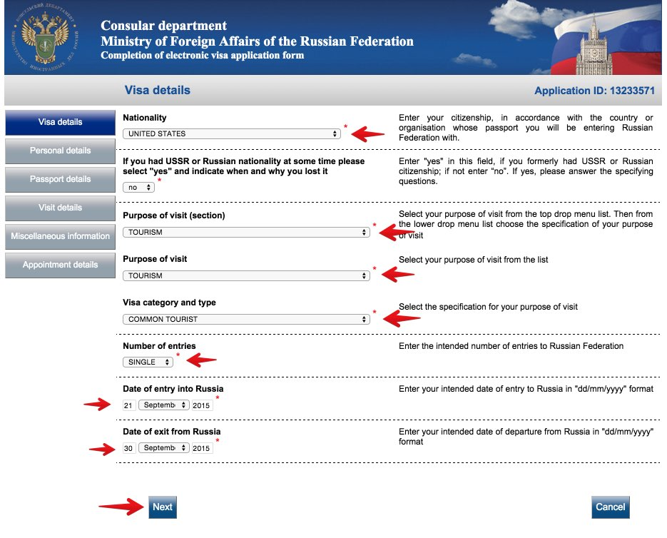 Russian Embassy Tourist Visa Application Form