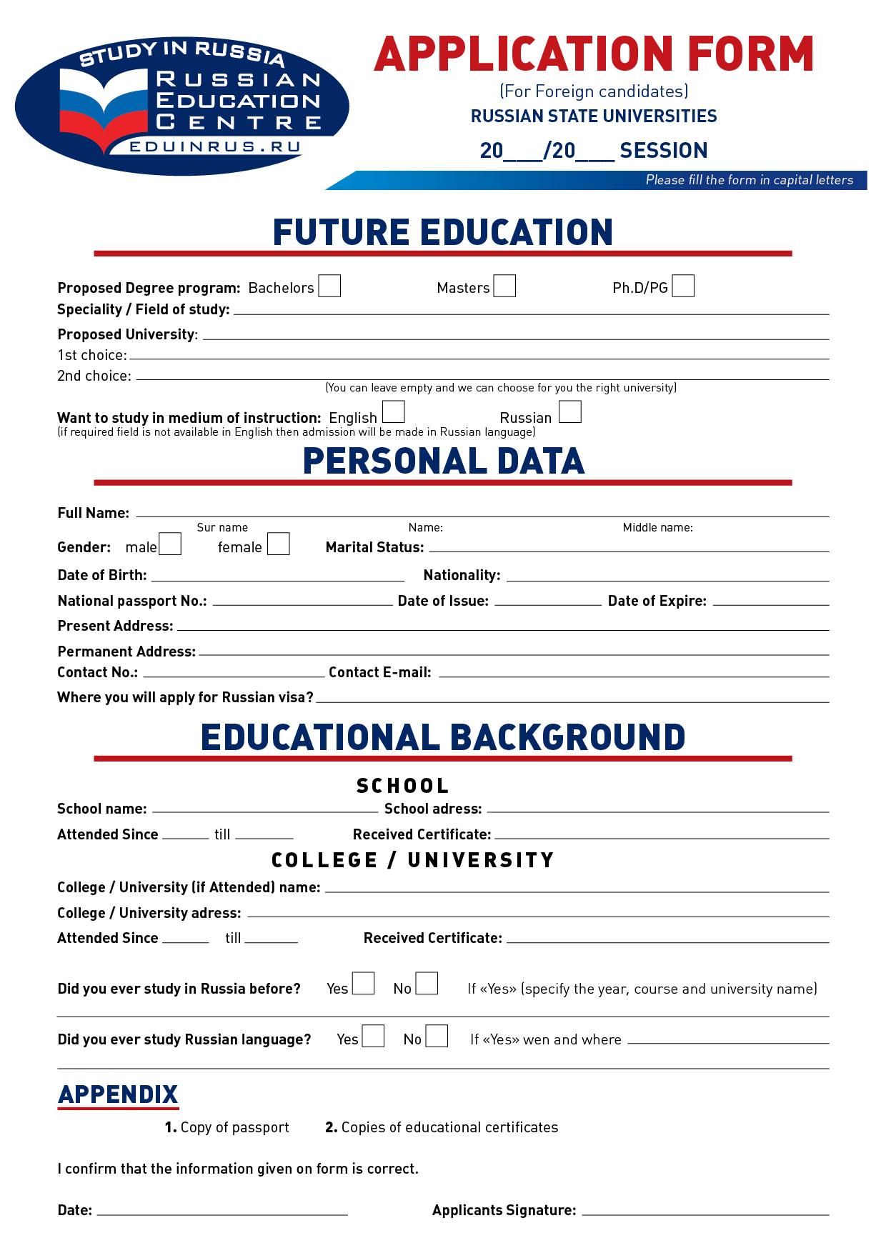 Russian Tourist Visa Online Application Form