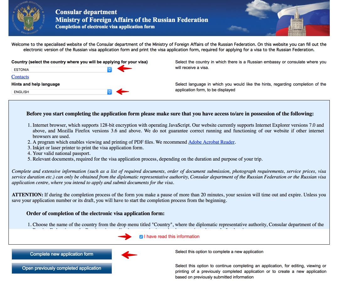 Russian Visa Form For Indian Citizens