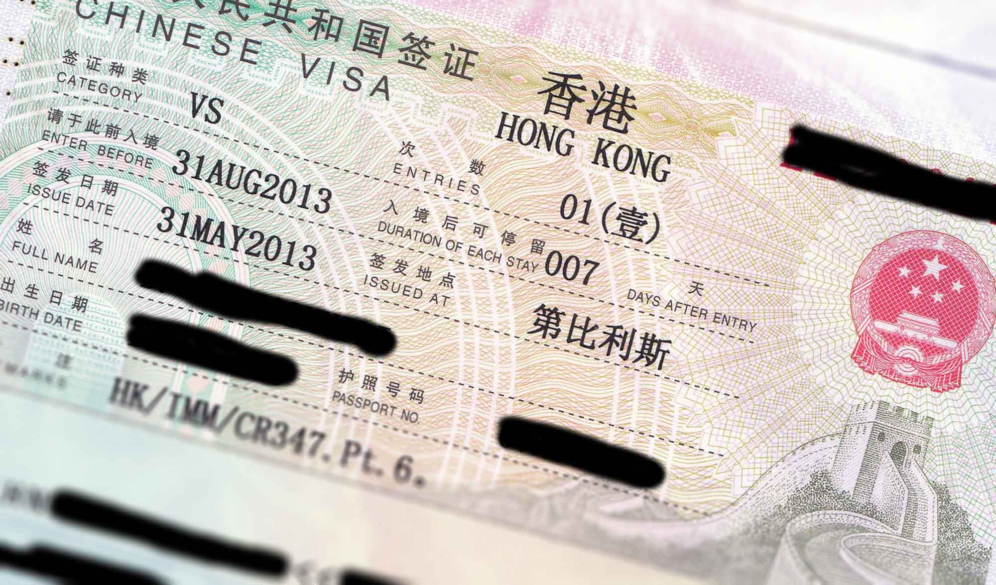 Saudi Arabia Visa Application Form Hong Kong