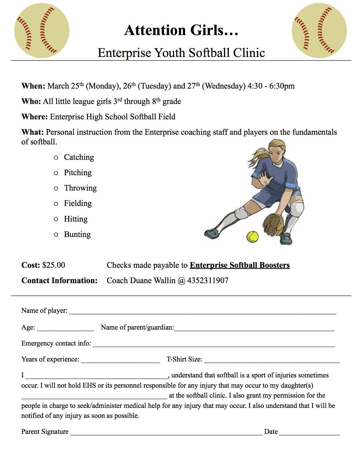 Softball Camp Registration Form