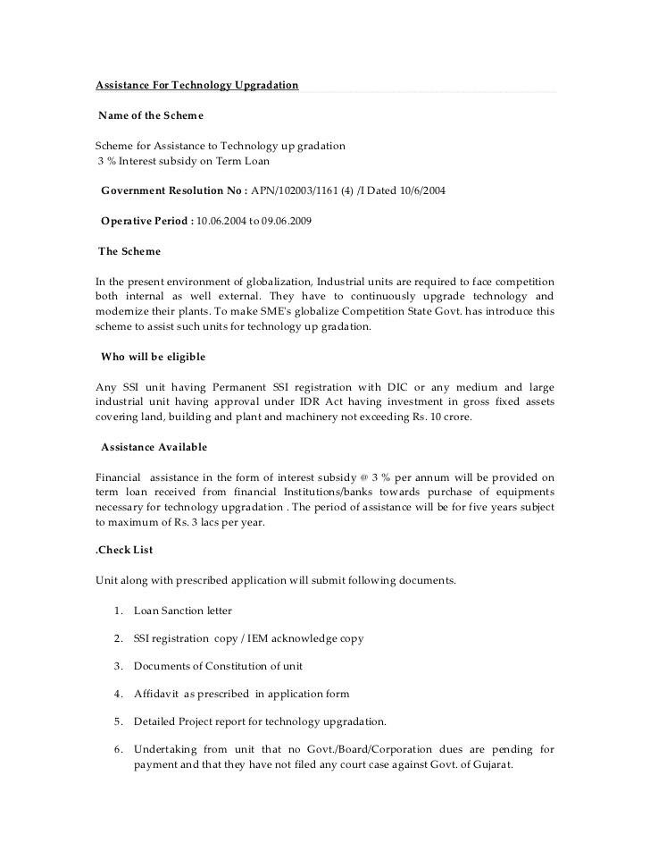 Ssi Online Registration Application Form Gujarat