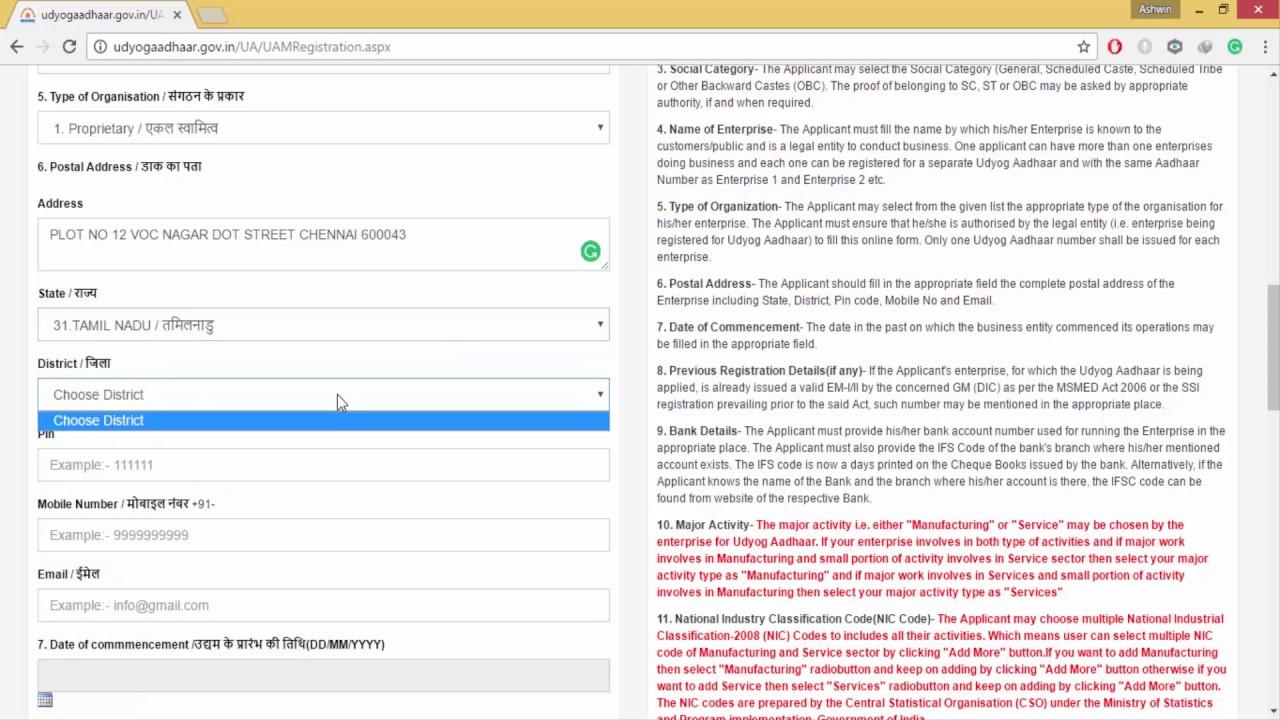 Ssi Registration Certificate Format