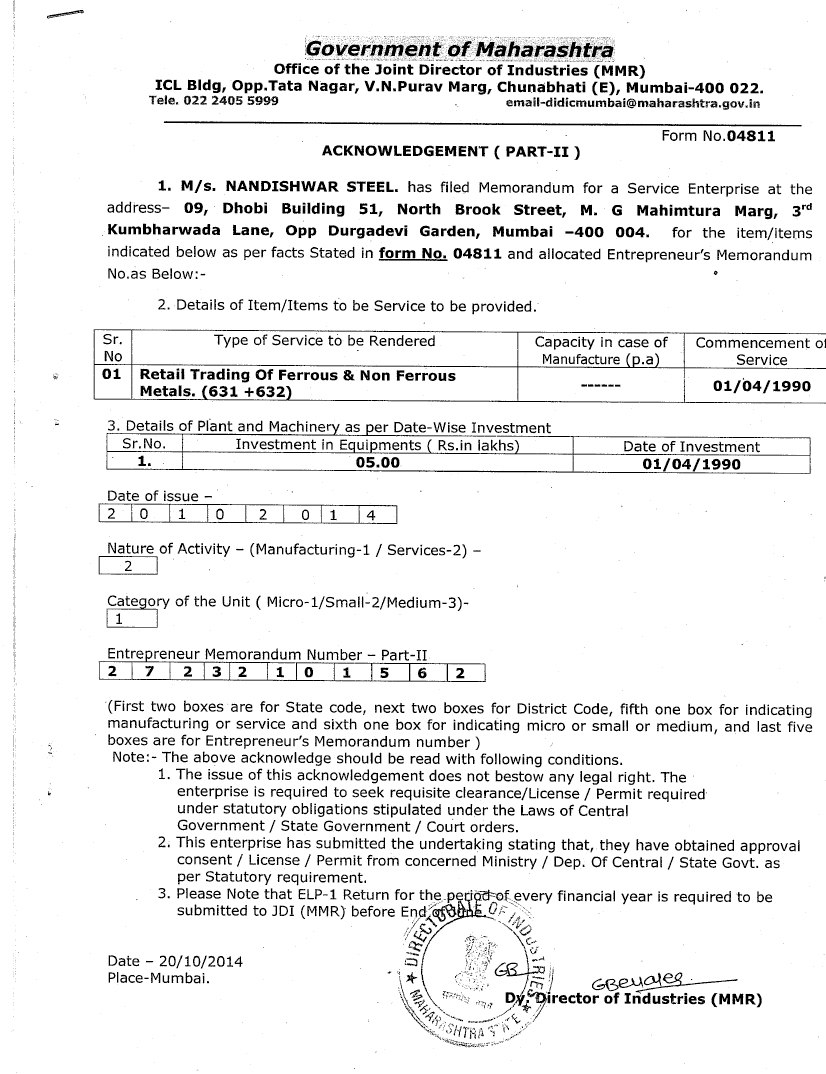 Ssi Registration Form In Maharashtra