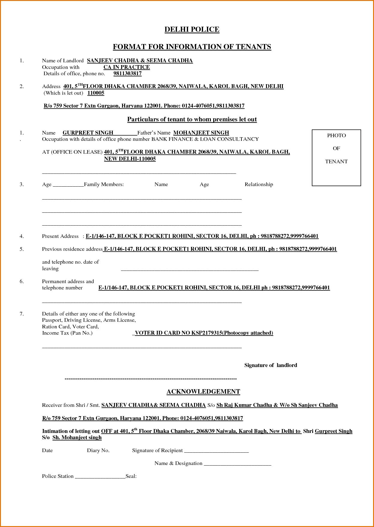 Tenant Verification Form Noida Pdf