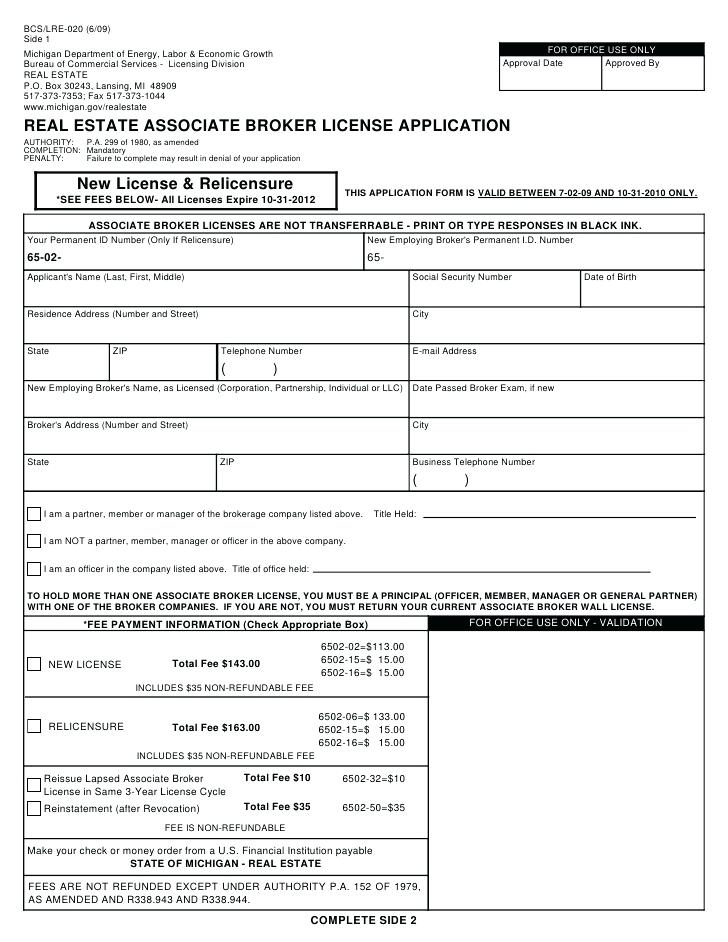 Texas Commercial Lease Application Form