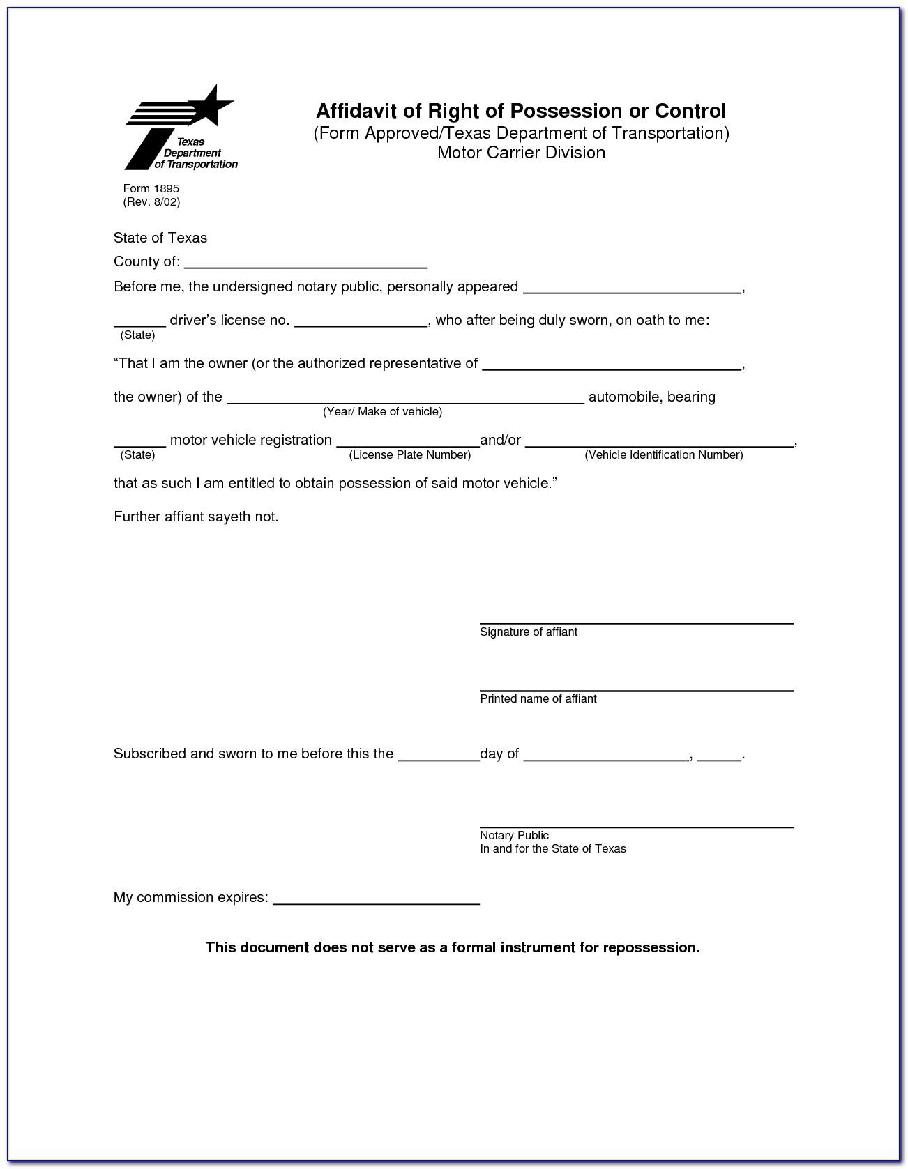 Texas Notary Renewal Form 2301