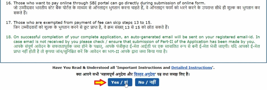 Upsc Nda Challan Form Download