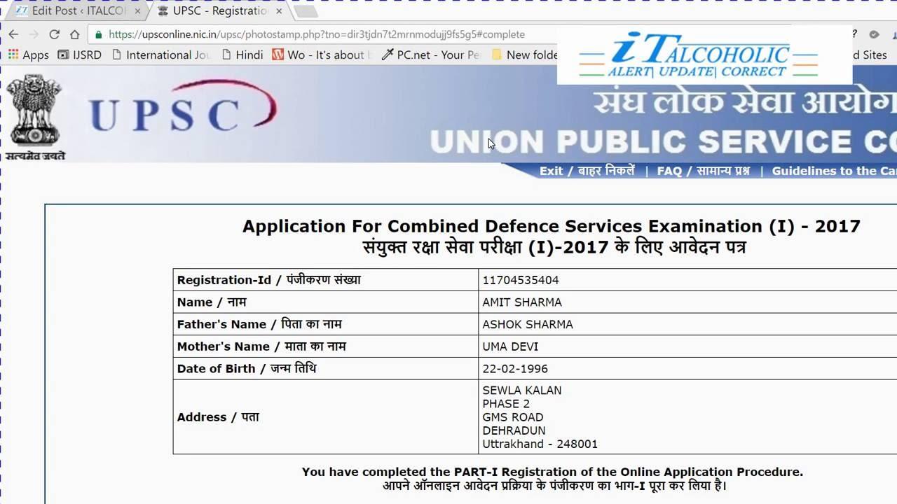 Upsc Nda Online Forms