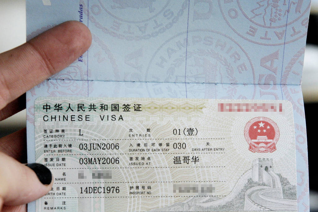 Vietnam Entry And Exit Form Download Unique How To Get A Chinese Visa In Hong Kong
