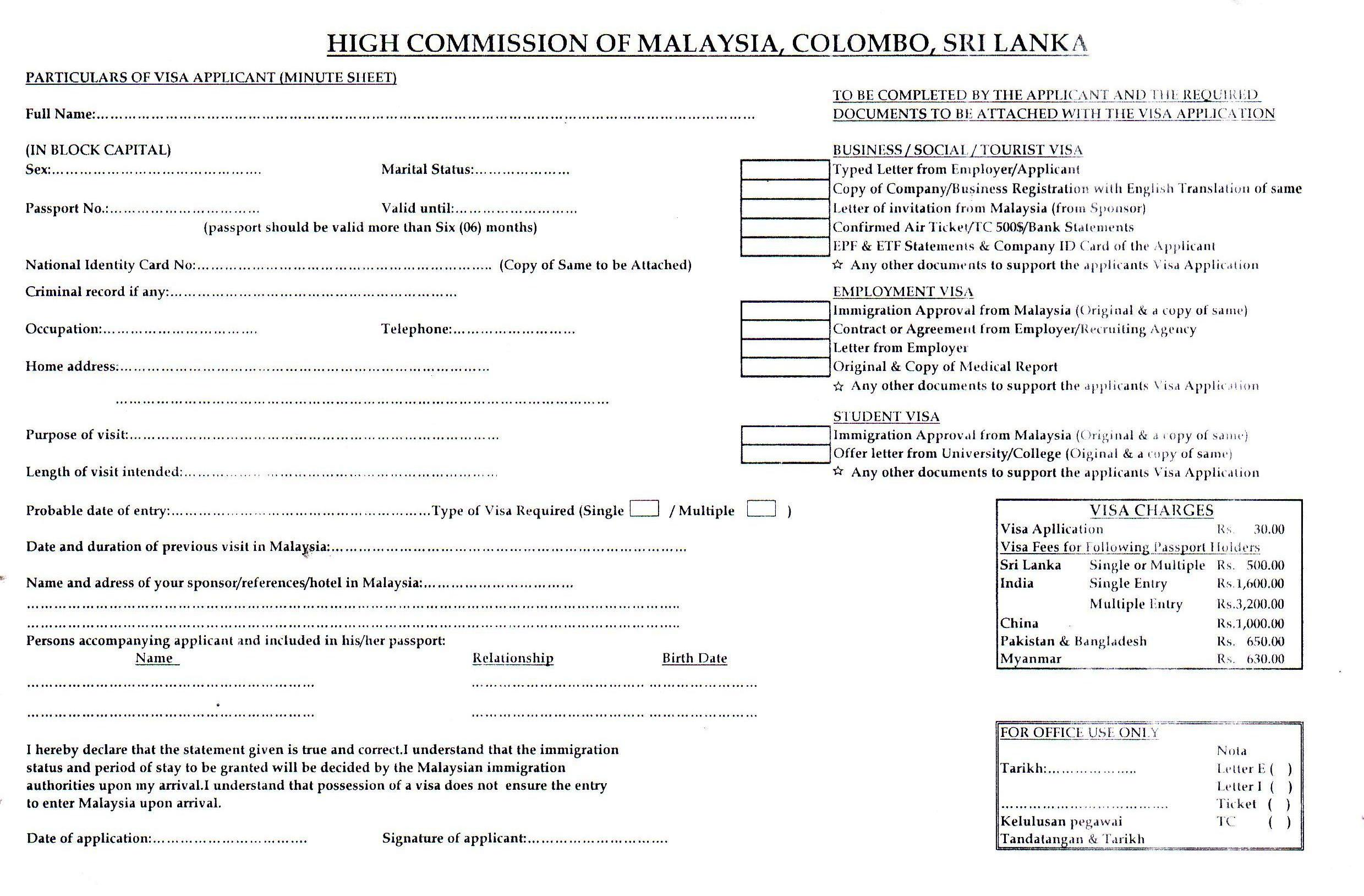 Visa Application Form For China From Sri Lanka