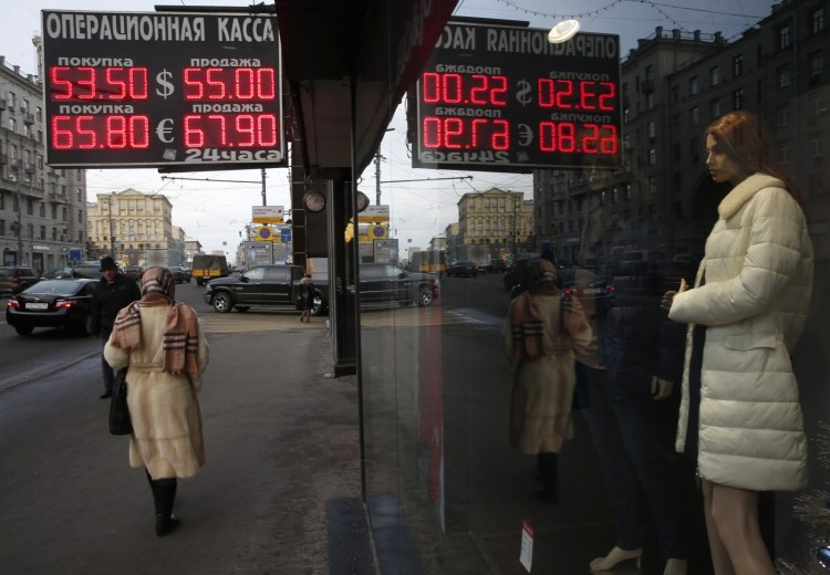 currency exchange rates in Moscow