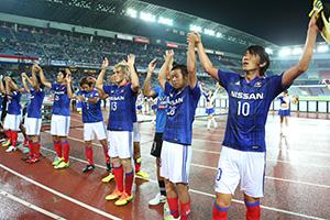 Clube por onde Marcelo passou disputa atualmente a J-League, primeira divisão japonesa. Crédito: Yokohama Marinos - Site Oficial – Divulgação