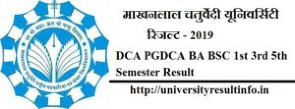 mca ba bsc semester result 2019