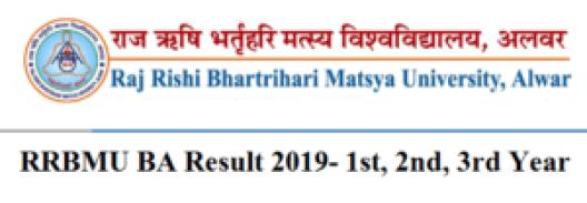 RRBMU BA 1st Year Result 2019, RRBMU BA 2nd Year Result 2019, RRBMU BA 3rd/Final Year Result 2019