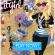 It Girl, juego para chicas en Facebook