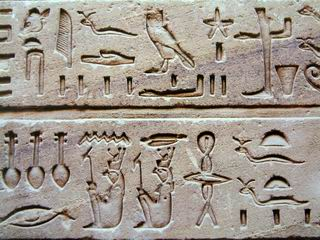 Figura Ostraca - Você conhece a Literatura Egípcia?