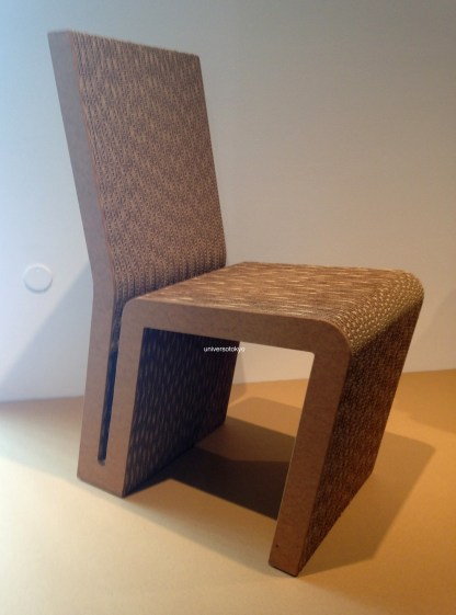 Side Chair (1972/2005)