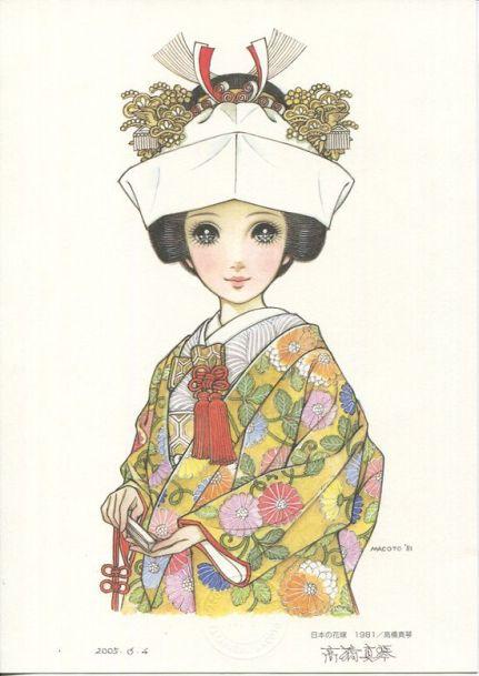 macoto takahashi