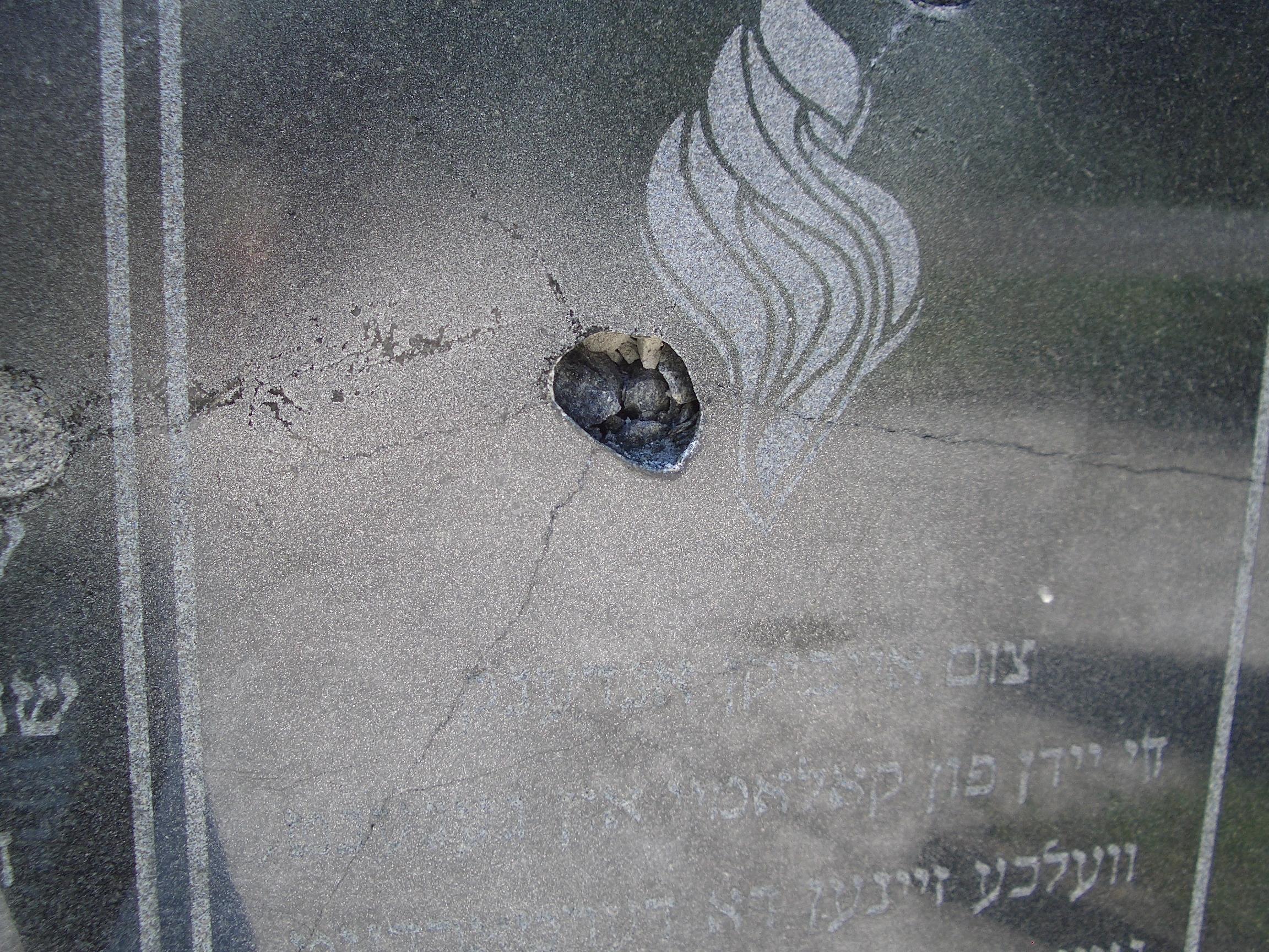 Holocaust Memorial - Kolomyya