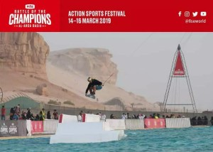 BAttle-of-the-champions-wakeboard