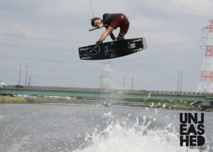 japan-boat-wakeboarding