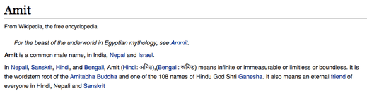 Meaning of Amit