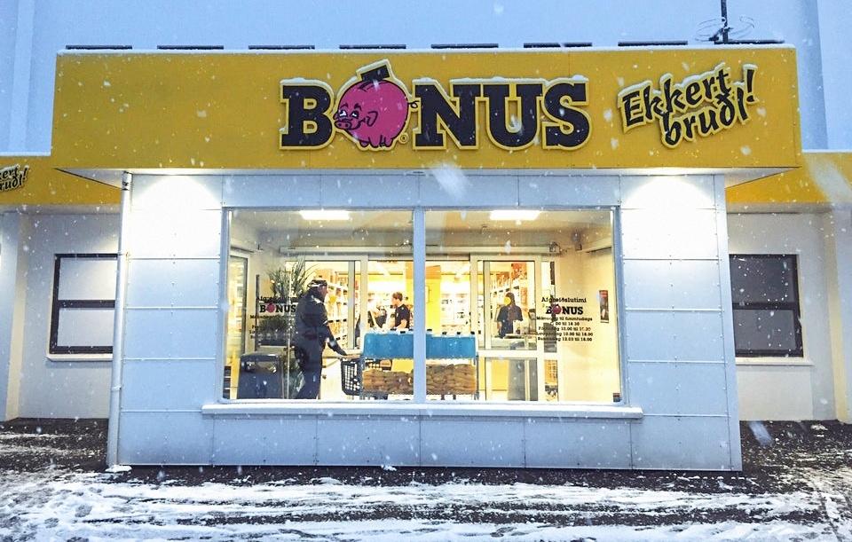 冰島 Bónus 小豬超市