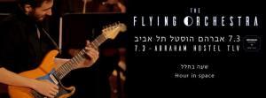 The Flying Orchestra @ Abraham Hostel | Tel Aviv-Yafo | Israel