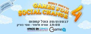 Games for Social Change @ Google Campus Tel Aviv