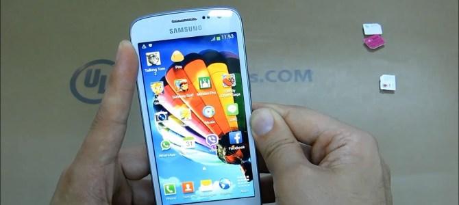 How To Unlock Samsung Galaxy Express 2 (SM-G3815) By Unlock Code.