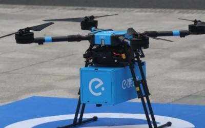 Chinese Takeaway Meal Delivery By Drone?