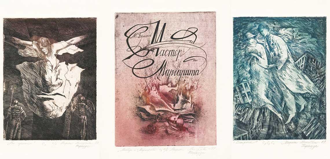 Выставка иллюстраций Марины Тераудс