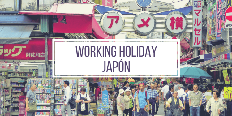 working holiday japon