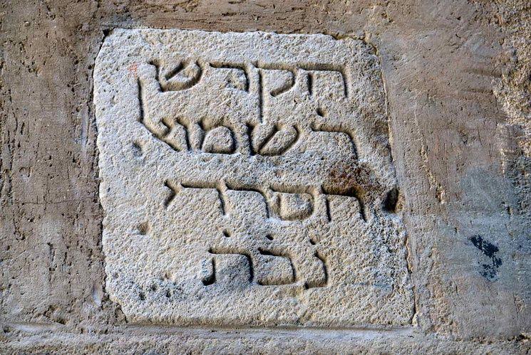 curiosidades de la barcelona judía