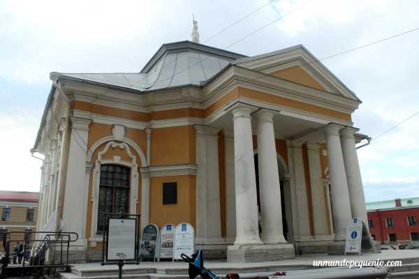Boletería de la Fortaleza de San Pedro y San Pablo en San Petersburgo