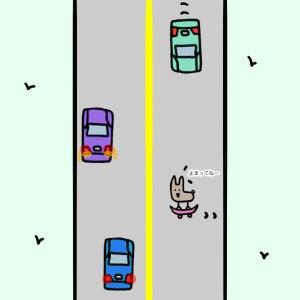 駐車車両等の避け方