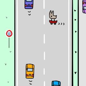 路上教習のコツ/高速道路の運転