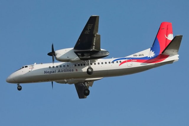 Nepal Airlines : List Of 5 Major Airlines Of Nepal : Domestic Flight