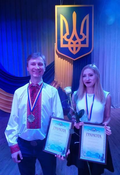 campioni-ucraini-2016