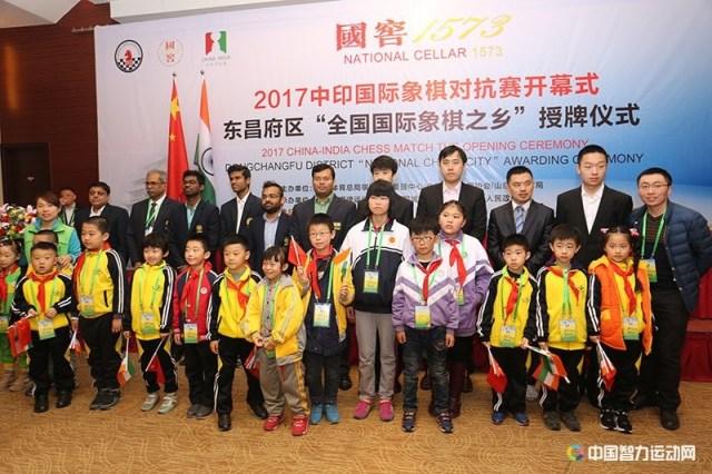 2017 Cina-India - Opening Ceremony