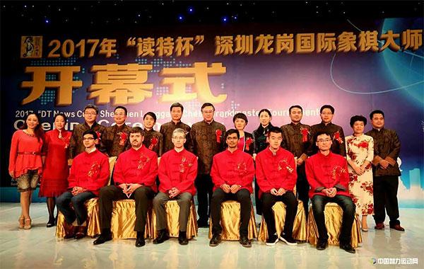2017 Shentzen - Opening Ceremony