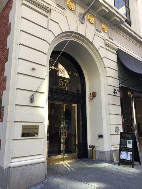 Entrance to MI building