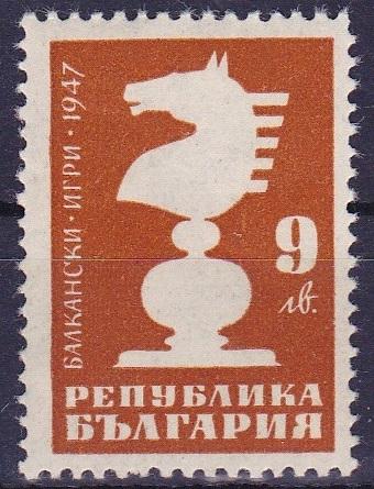 1947 BULGARIA_ritagliato