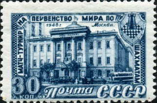 Stamp_of_USSR_1334